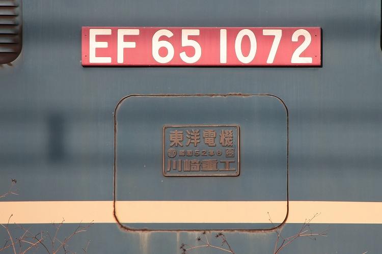 2014~01~18-IMG_0874.jpg