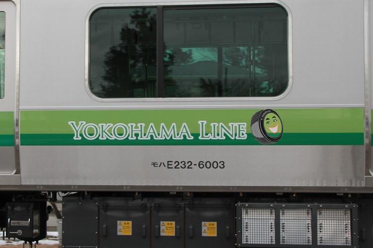 2014~02~12-YOKOHAMA.jpg