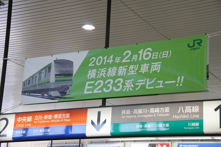 2014~02~23-IMG_3390.jpg