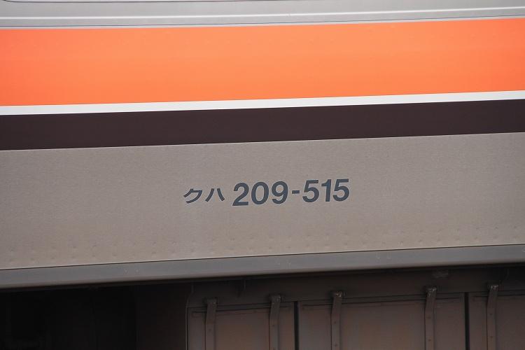 2014~07~16-IMG_3207.jpg