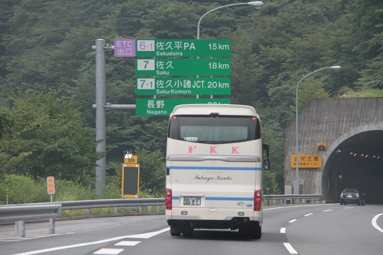 2014~07~21-IMG_3237.jpg