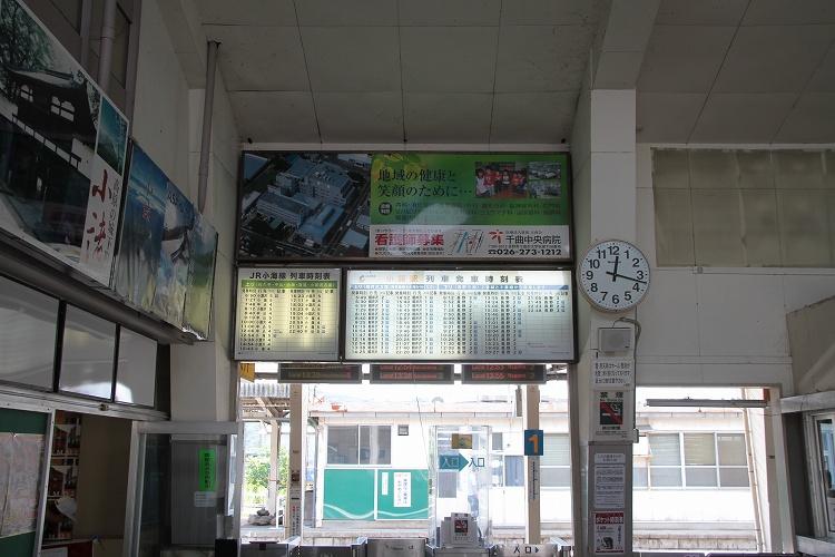 2014~07~21-IMG_3280.jpg