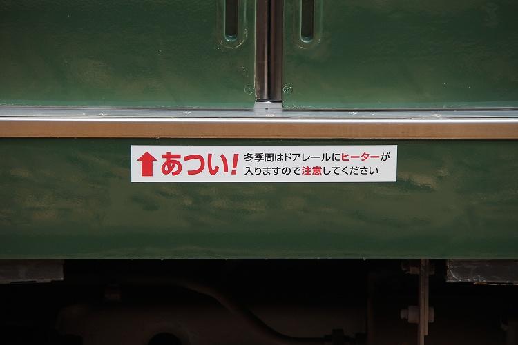 2014~08~14-IMG_4720.jpg