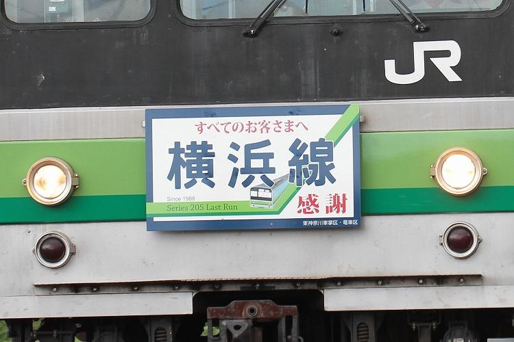 2014~08~16-IMG_4888.jpg