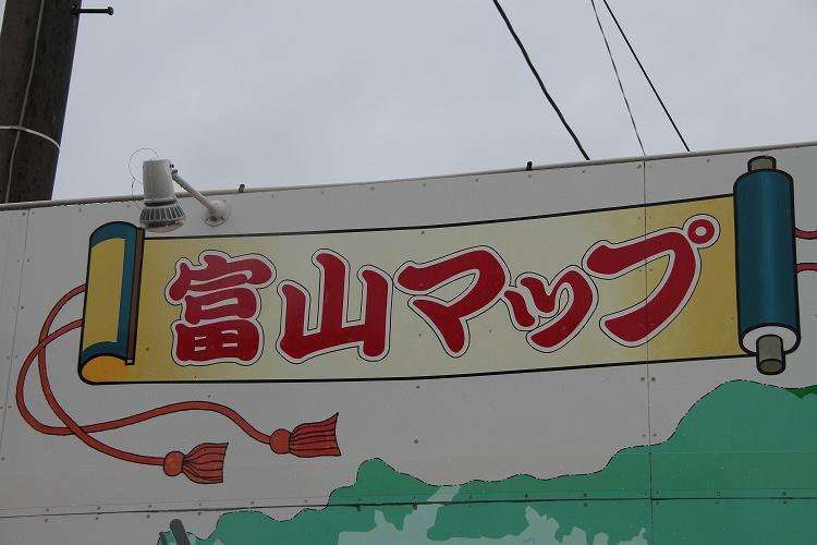 2014~09~08-IMG_6270.jpg