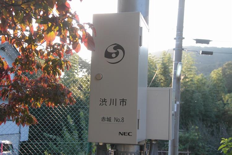 2014~10~16-IMG_8648.jpg