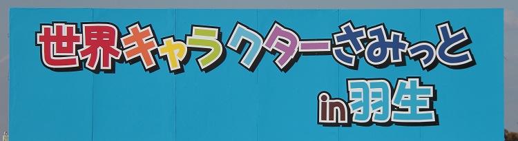2014~11~23-IMG_1603.jpg