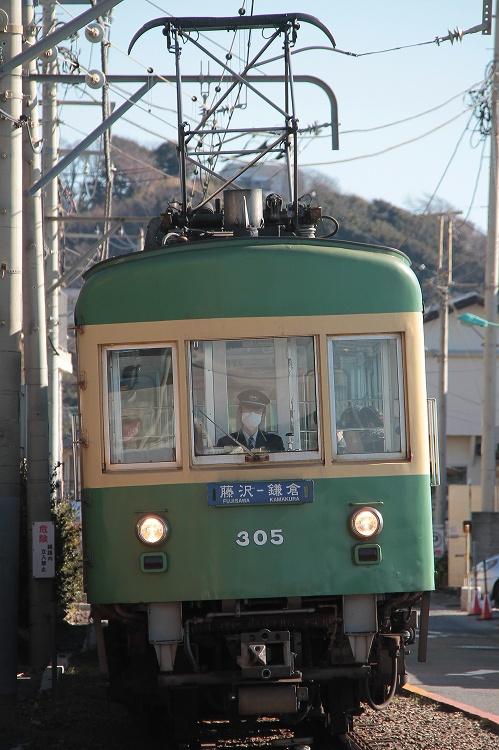 2015~01~10-IMG_6384.jpg