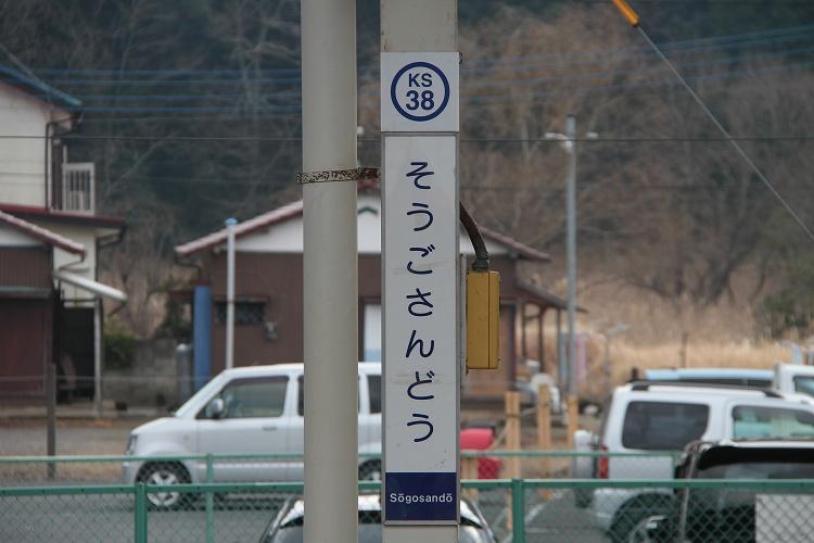 2015~02~11-IMG_8005.jpg