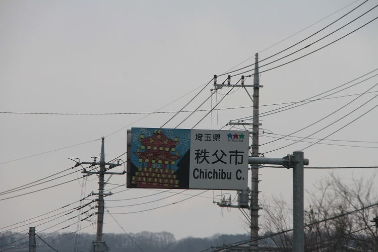 2015~03~14-IMG_0160.jpg
