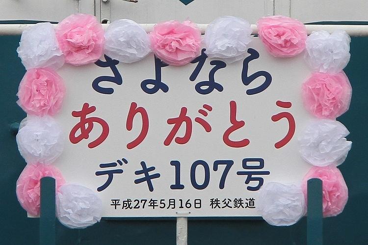 2015~05~16-IMG_5902.jpg
