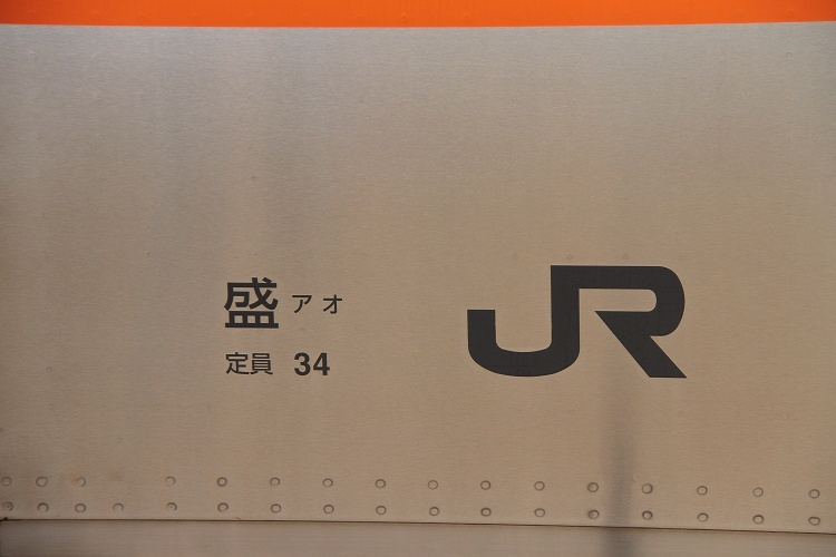 2015~05~23-IMG_6706.jpg