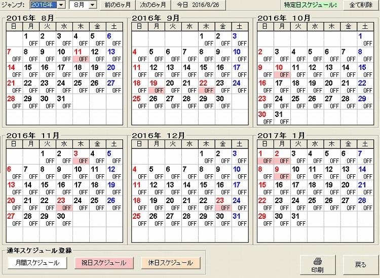 2016~08~26-8.jpg