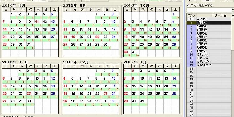 2016~08~26-9.jpg