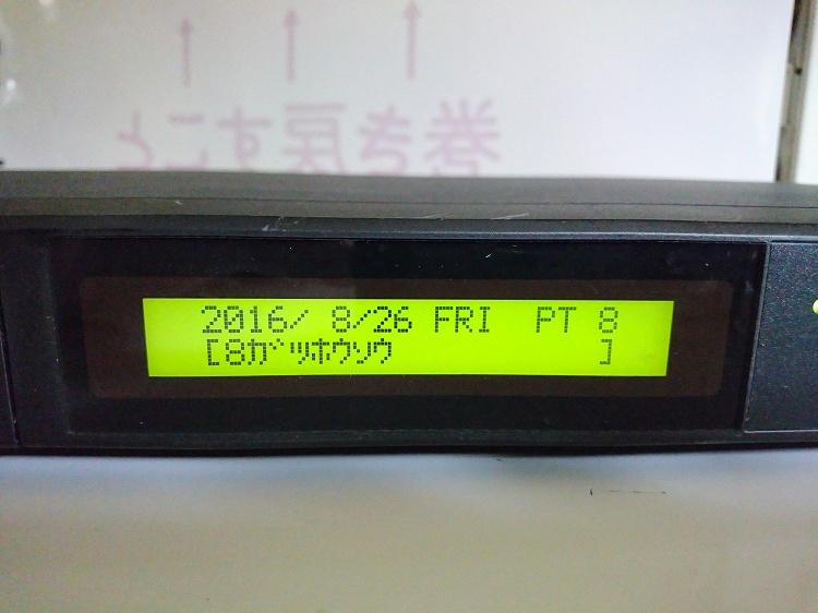 2016~08~26-DSC_1099.jpg