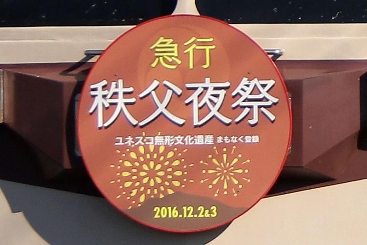 2016~12~03-IMG_3504.jpg