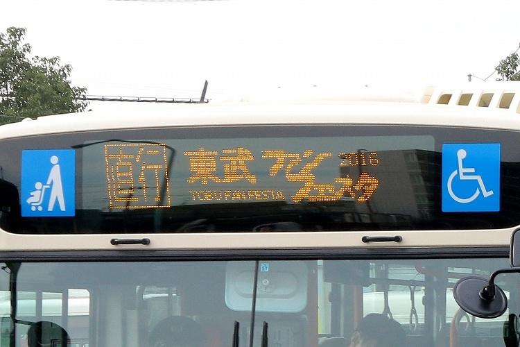 2016~12~06-IMG_4372.jpg
