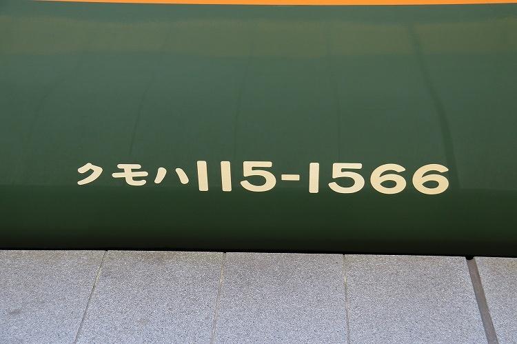 2016~12~30-IMG_5893.jpg