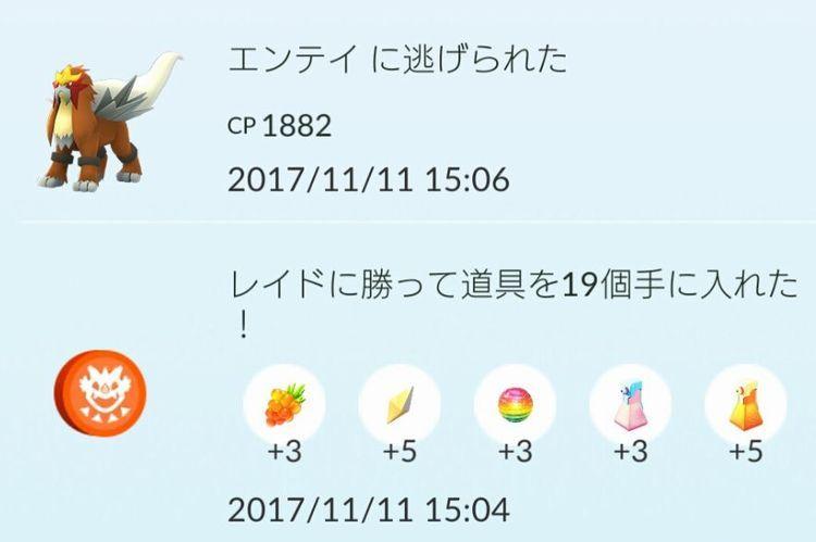 20171111_151130.jpg