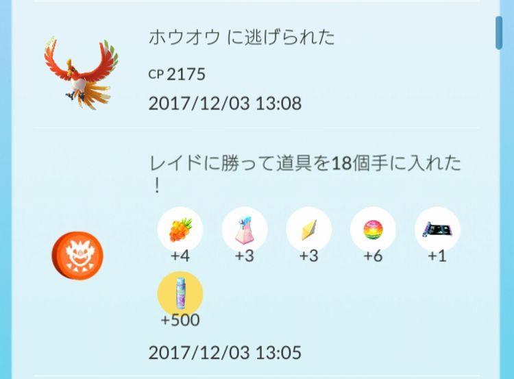 20171203_143123.jpg