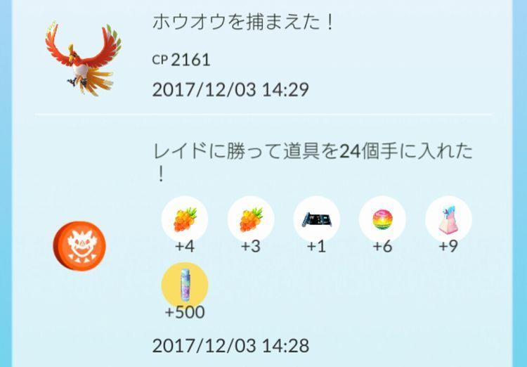 20171203_143130.jpg