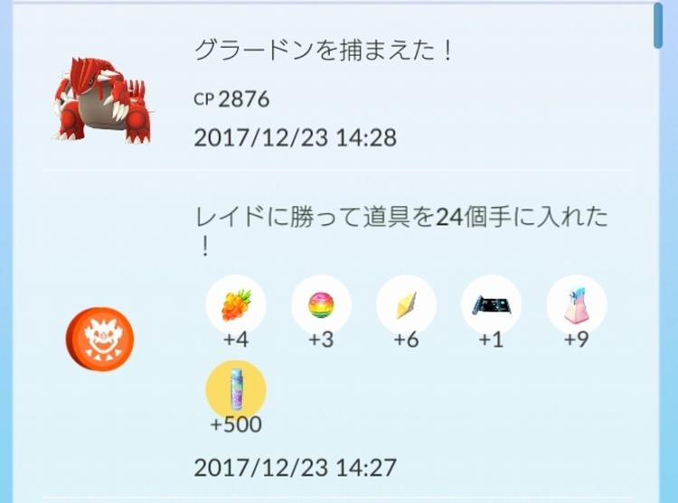 20171223_143015.jpg