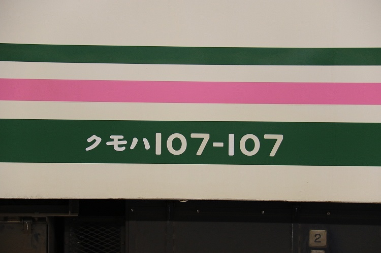 2017_08_06-IMG_5692.jpg