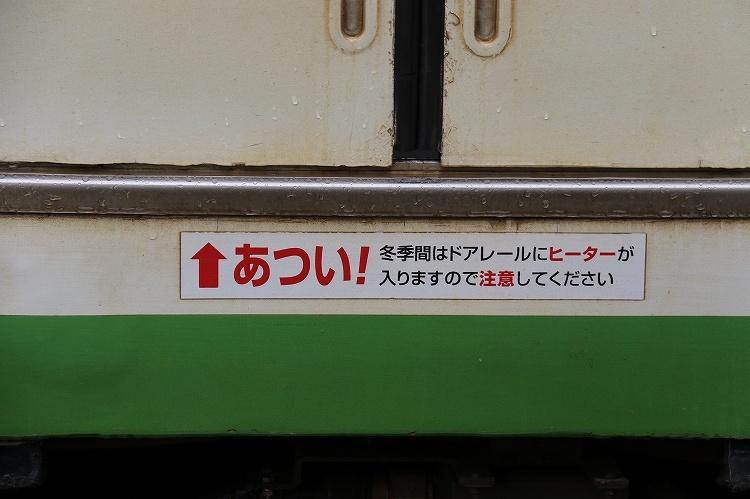 2017_08_13-IMG_6738.jpg