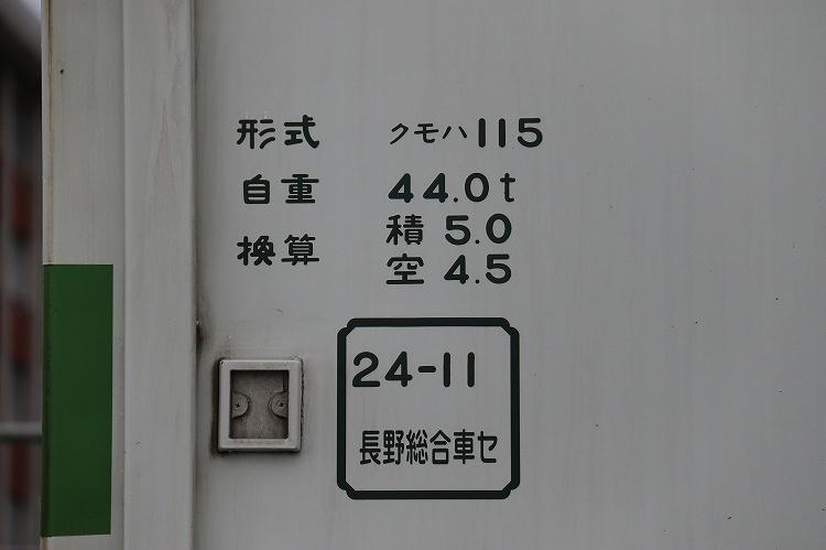 2017_08_13-IMG_6765.jpg