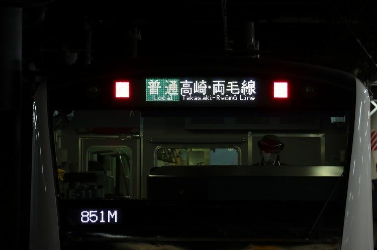 2017_11_26-IMG_3771.jpg