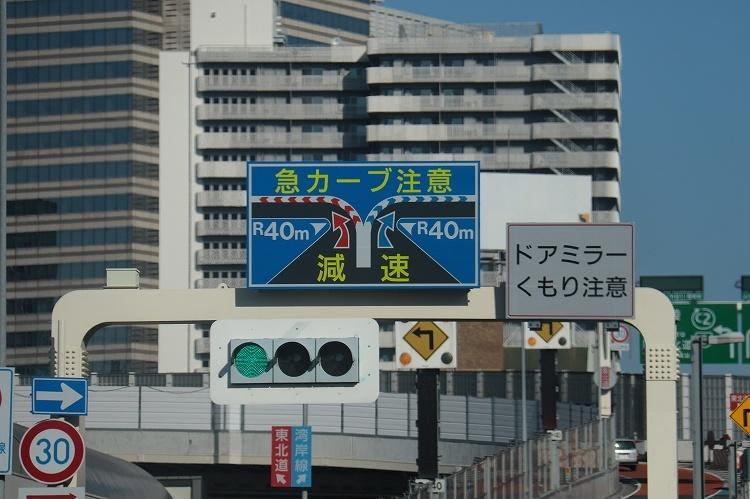 2017_12_23-IMG_4151.jpg