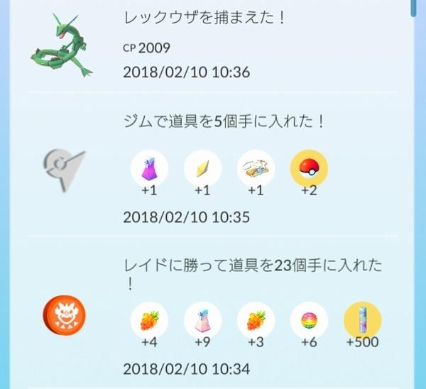20180210_103734.jpg