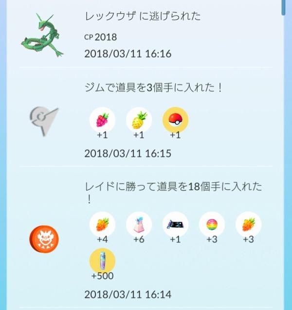 20180311_161639.jpg