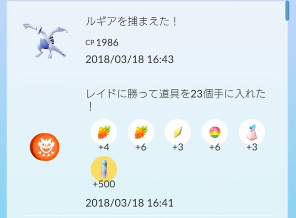 20180318_164418.jpg