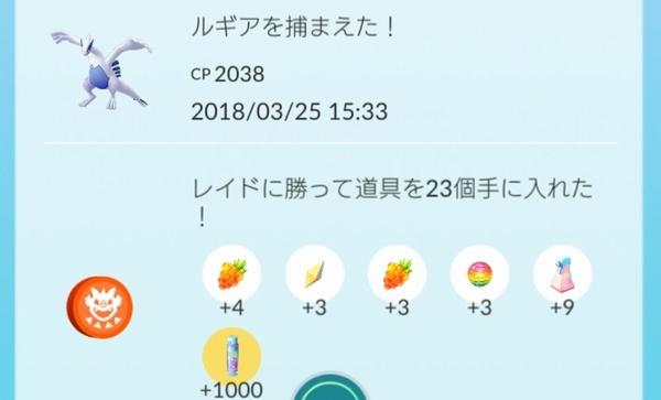 20180325_164525.jpg