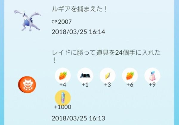 20180325_164542.jpg
