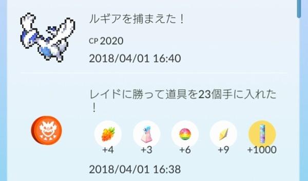 20180401_164114.jpg