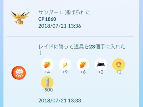 20180721_133640.jpg