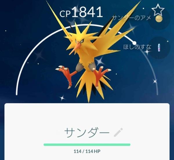 20180721_144231.jpg