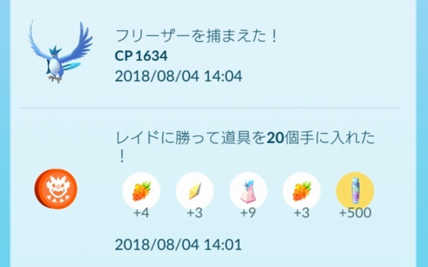 20180804_141935.jpg