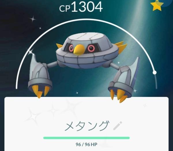 20181021_153049.jpg
