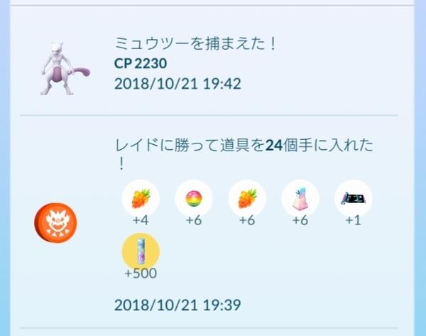 20181021_194349.jpg