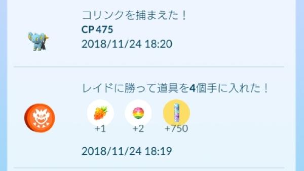 20181124_182058.jpg