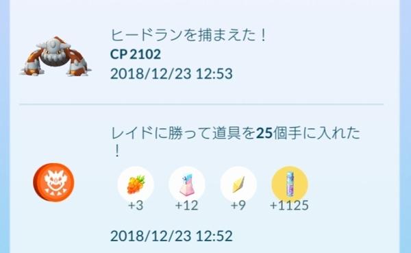 20181223_125339.jpg