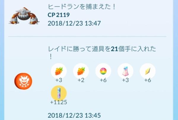 20181223_134945.jpg