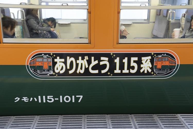 2018_02_20-IMG_7549.jpg