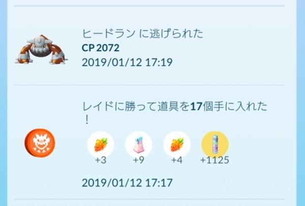 20190112_172215.jpg
