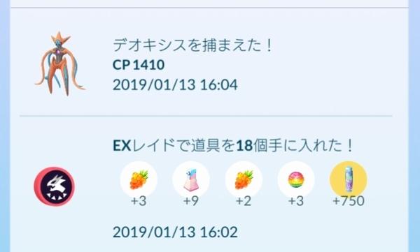 20190113_160912.jpg