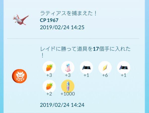 20190224_143130.jpg