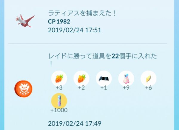 20190224_175748.jpg
